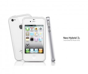 Neo Hybrid 2S Snow for iPhone 4/4S (Silver)