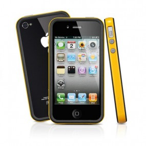 Neo Hybrid 2S Vivid for iPhone 4/4S (Yellow)