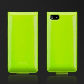 Shocking Collection for iPhone 5 (Yellow)